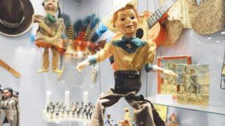 افتتاح ثالث أكبر متحف للألعاب في العالم في سامسون