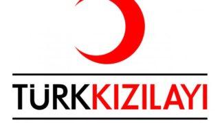 الهلال الأحمر التركي .. مساعدات لا تنتهي