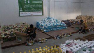 توزيع أكثر من ألف طرد غذائي في الغوطة الشرقية