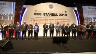 انطلاق معرض المدن والشبكات الذكية في إسطنبول