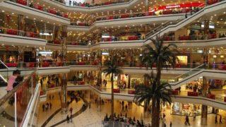 أرباح مراكز التسوق التركية تتجاوز 30 مليار دولار عام 2017م
