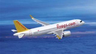 شركة بيغاسوس التركية تعتزم تسيير رحلات إلى السعودية