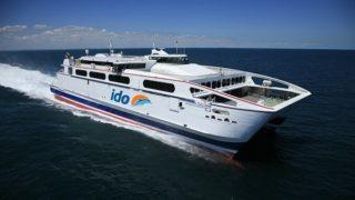 """شركة النقل البحري """"İdo"""" تزيد عدد رحلاتها خلال عطلة عيد الأضحى"""